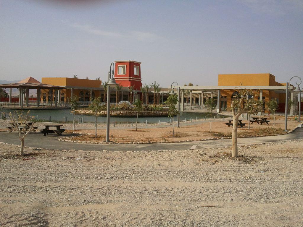 פארק יהל